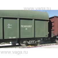 Весы вагонные для взвешивания в движении ВЖ-ДТ-150