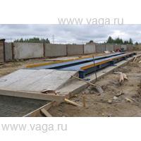 Весы автомобильные с полным заездом ВСА-Р100000