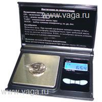 Весы портативные Е-69-100