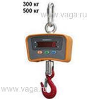 Весы крановые ЦКВ-300-И